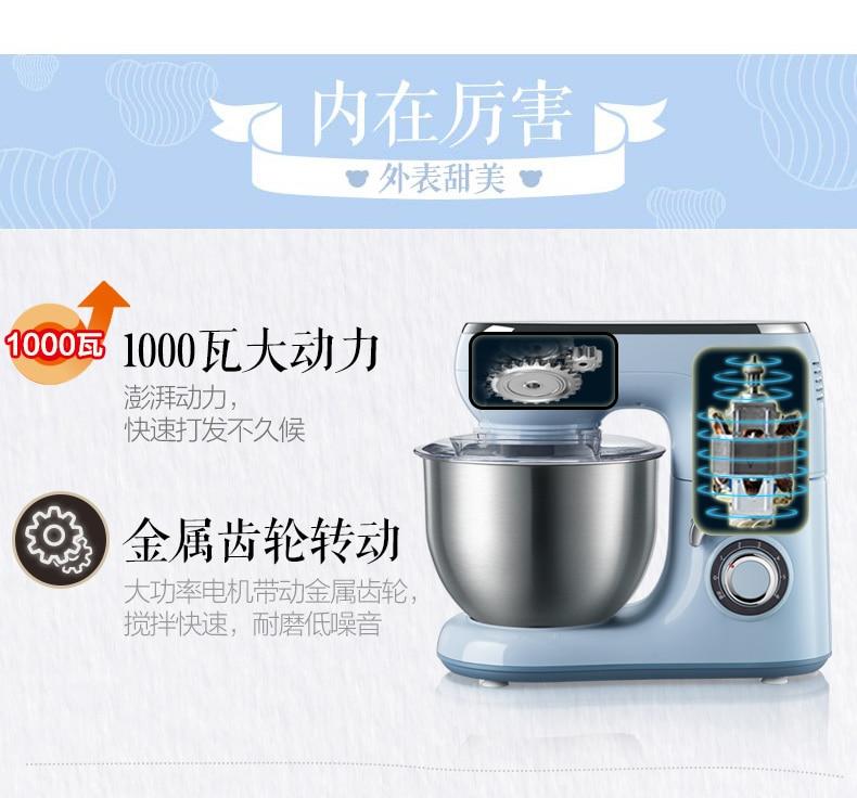 Bread Maker Home Small Dough Mixer Automatic Kneading Machine Multi-function Noodles Stir Flour Machine Milk Machine 12