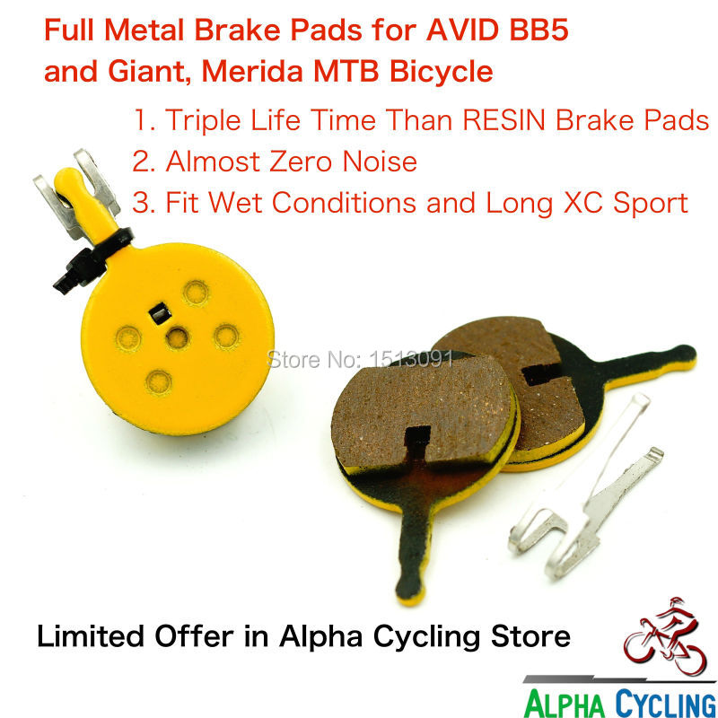 AVID BB5, Giant ATX 770D, Merida MTB 자전거 용 풀 메탈 디스크 브레이크 패드, 2 쌍 / ORD