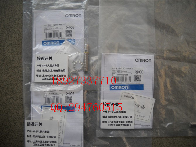 [ZOB] Supply of new original omron Omron proximity switch E2E-X2D1-M3G-Z factory outlets [zob] new original omron shanghai omron proximity switch e2e x18me1 2m 2pcs lot