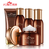 Korean Cosmetics Anti Wrinkle skin care Sets Nourish Lifting Firming Anti Aging [Cleanser+Essence+toner+Lotion+facial cream]
