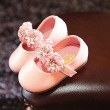 Tanggetu осень 2017 г. прекрасной маленькой принцессы Prewalker helloyaya милый сладкий проветрить Обувь маленьких Обувь для девочек белый розовый Золотой Цвет