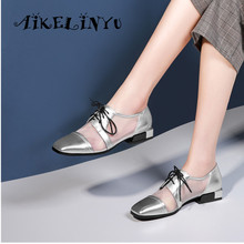 AIKELINYU Top Quality Handmade Woman Flats Silver Soft Comfortable Lace-up Casual Shoes Square Toes Low Heel Cowhide Lady