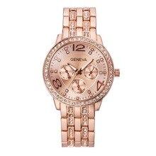 Новый модный бренд ЖЕНЕВА Золото Часы Для женщин Повседневное кварцевые часы класса люкс Полный Сталь Кристалл Наручные часы Relogio Masculino