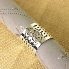 25PCS metal stainless steel napkin ring Chinese style wedding banquet decoration