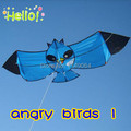 O envio gratuito de alta qualidade fácil flying bird kitesurf com a linha pega brinquedos ao ar livre polvo weifang kite hcxkite fábrica