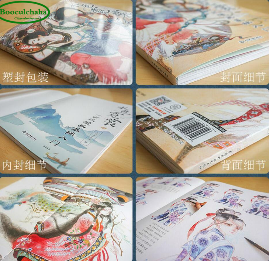 Watercolor books for beginners - Booculchaha Watercolor Drawing Books Chinese Ancient Figure Comic Book Basics Entry Color Pencil Textbook For Beginners In Books From Office School