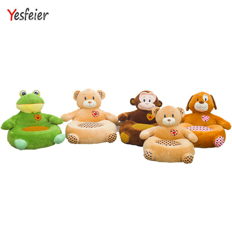 45*45cm Baby Play soft Plush Chair For Baby Learn Sit Baby Chair pillow Play Game cushion sofa Kids Learn Stool toy birthday 45