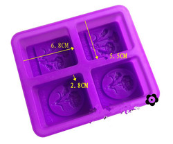 2 cavities silicone mold soap carnation cold soap mold about 100 grams of milk soap.jpg 250x250
