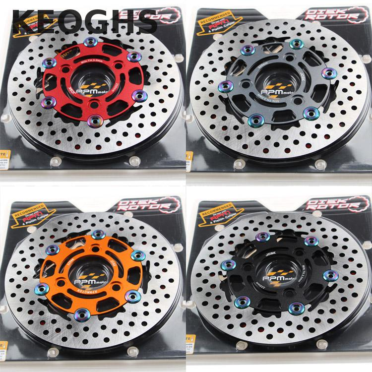 Keoghs Motorcycle Brake Disc Floating 220mm*70mm Hole To Hole For Yamaha Scooter Honda Modify keoghs motorcycle rear hydraulic disc brake set for yamaha scooter dirt bike modify 220mm 260mm floating disc with bracket