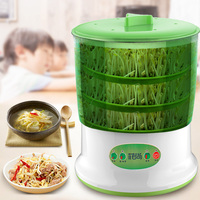 Automatic Bean Sprout Machine 2-3 Layers with Pressure Plate Large Capacity Thermostat Green Plant Seeds Growing Machine
