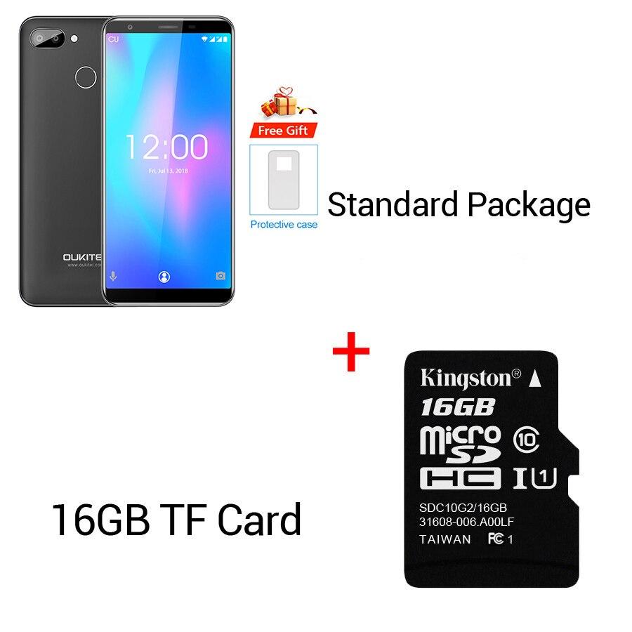 Black N 16GB Card