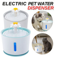 2.4 L Water Dispenser LED Light Pet USB Interface Hot Cakes Electric Water Fountain Cat Drinking Fountain Dispenser