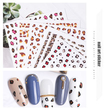 1pc Snakeskin 3D Nail Art Stickers Marble Stone Grille Leopard Sticker Decals Japanese Accessories for Decoration