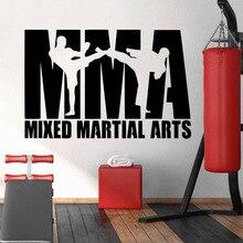 Drop Shipping Mixed-martial artist Vinyl Decals Wall Stickers For Living Room Kids Art MURAL