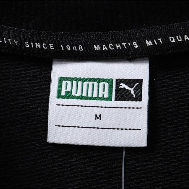 Original New Arrival 2018 PUMA Classics T7 Logo Crew TR Men's Pullover Jerseys Sportswear 3