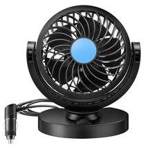 12 В один вентилятор, аксессуары для салона автомобиля, охлаждающий поворотный вентилятор для приборной панели, летний охлаждающий воздушный циркуляционный вентилятор