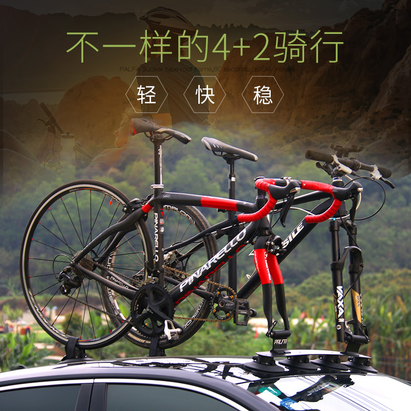 PALFA Bike Bicycle Car Quick-release Suction Rooftop Carrier Roof Rack 3 bikes