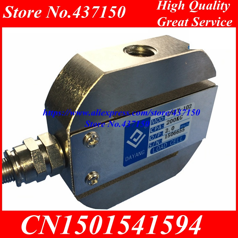 push pull Round s type pressure weighing sensor load cell weigth sensor 1KG 2KG 3KG 5KG