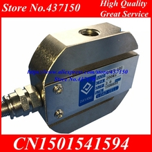 push pull Round s type pressure weighing sensor load cell weigth sensor 1KG 2KG 3KG 5KG 20KG 30KG 100kg 200kg 500kg 1T 2T 3T 5T