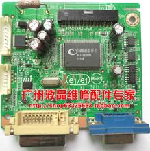Free shipping AT2436SW TFT24W80PS driver board motherboard 24 wide touch buttons