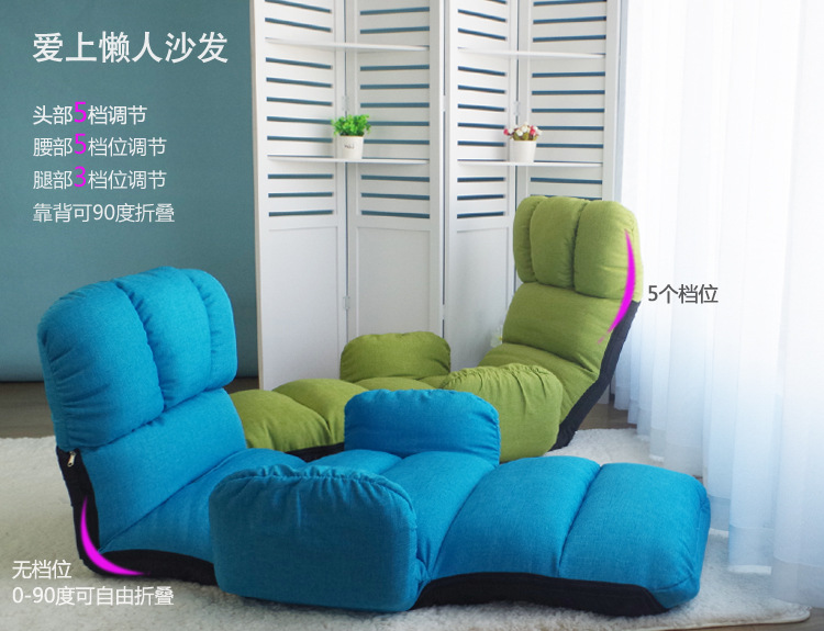 H Foldable Chaise Lounge Chair 6 Color Adjustable Recliner Living Room Furniture Japanese Style Daybed Sleeper Sofa Armchair image