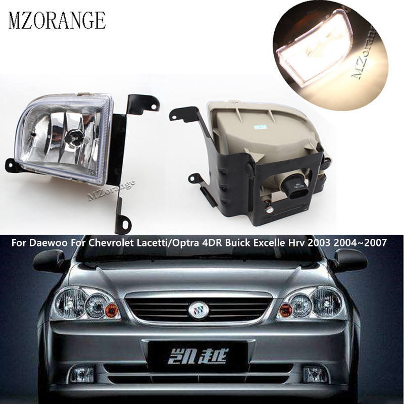 Front Bumper Fog Lights For Daewoo For Chevrolet Lacetti/Optra 4DR Buick Excelle Hrv 2003 2004~2007 Fog Lamp Include Light Bulb