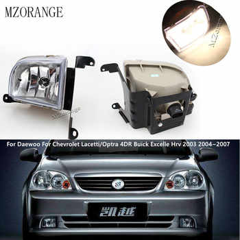 Front Bumper Fog Lights For Daewoo For Chevrolet Lacetti/Optra 4DR Buick Excelle Hrv 2003 2004~2007 Fog Lamp Include Light Bulb - DISCOUNT ITEM  31% OFF All Category