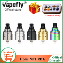 Free gift Electronic Cigarette RDA Vapefly Holic MTL RDA E Cigarette Single Coil Building 22.2mm RDA Top Filling Vape atomizer