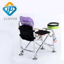 3pcs Aluminum Alloy Folding Fishing Chair Full Magnetic Bait Stool Multifunctional