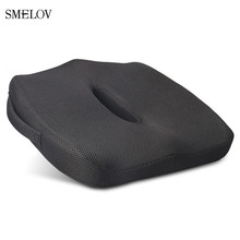 Breathable mesh Office Chair seat cushion soft memory foam Non-Slip Hemorrhoids Coccyx seat cushion pad for home car seat black for of home solid memory pair oval office pads cushions gripped black chair cotton anti slip armrest
