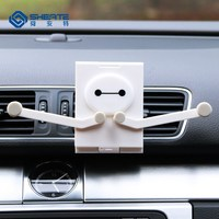 SHEATE Car Multi Functional 4 6 7 0 Phone Holder GPS DVR Bracket Soft Rubber Air