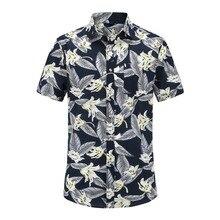 Floral Print Hawaiian Shirts Men chemise homme Summer Flower Streetwear Loose Fashion Short Sleeve Shirt Plue size