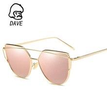 Women Vintage Fashion Rose Gold Mirror Eye Glasses