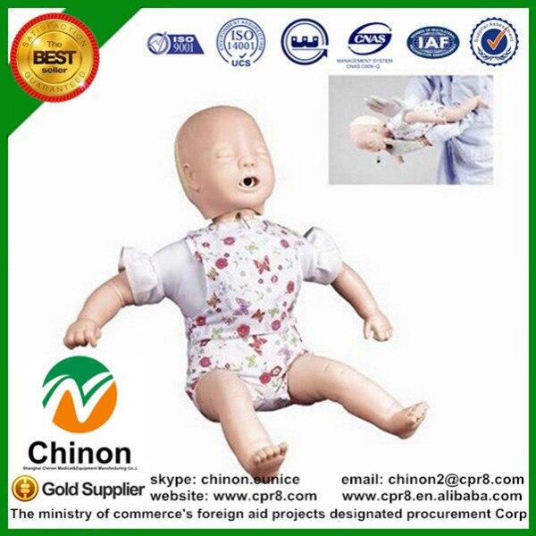 BIX-J140 Senior Medical First Aid Infant Choke Model W107 bix j140 senior medical first aid infant choke model g040