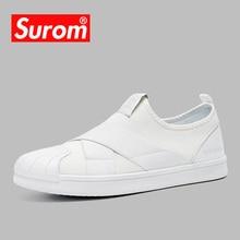 SUROM 2018 Mäns Casual Shoes Lyxvarumärke Designer Slip On Sneakers Andas Mesh Male Shoes Lightweight Masculino Esportivo