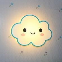 White LED Cloud Wall Lamp