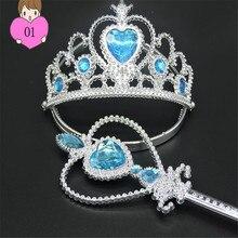 Girls Princess Dress Accessaries Children Crown Magic Wand Flower Headwear Dress Party Wedding Match