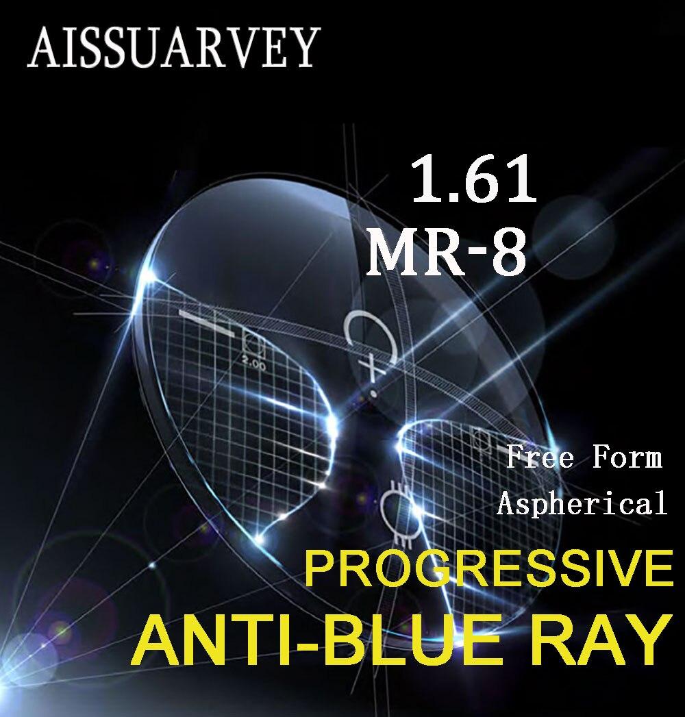 1,61 без указателя прогрессивной формы линзы анти синий луч Мультифокальные Asph тонкие прозрачные рецептурные линзы для работы за компьютеро...