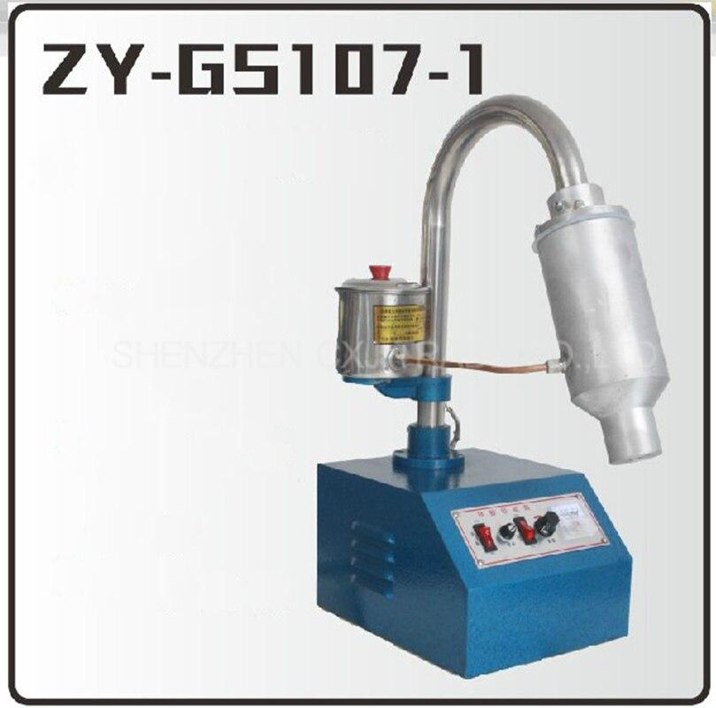 1pc ZY-G5107-1 Hot Shoe Line Blower Blowing Machine Drying Machine gas welder steam blower machine thread steaming machine zy gs107