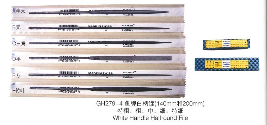 6PCS 200MM Needle File Set Assorted Shaped Jewelers Super Fine Cut Tools For Jewelry Making Engraving