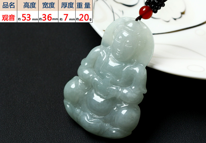 Natural A cargo myanmar stone guanyin pendant/1