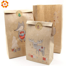 12PCS/Lot 2 Size Kraft Paper Candy Boxes Christmas Gifts Supplies Guests Packaging Boxes Merry Christmas Favor Party Decorations