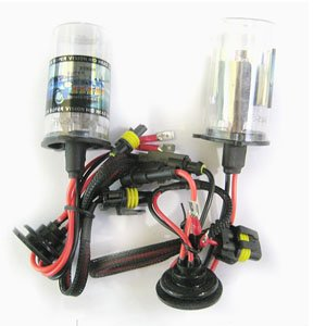 35W 12V Car HID Xenon Headlight Bulb Lamp Light Kit H4 H4-1 4300K Wholesale & Retail [C99]  35w 12v hi low car hid bi xenon headlight bulb lamp light kit h4 h4 3 8000k wholesale