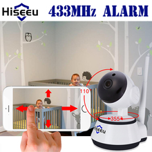 Cámara ip inalámbrica wifi cámara de seguridad inteligente sd micro red giratorio 433 MHz Defensor Casa Telecam HD Cctv IOS PC Hiseeu FH2
