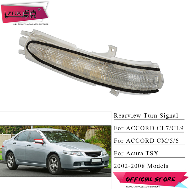 ZUK Rearview Mirror LED Turn Signal Light Flash Lamp For Acrua TSX For ACCORD CM5 CM6 CL7 CL9 2002 2003 2004 2005 2006 2007 2008