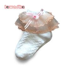 Lawadka Lace Socks Kids White Ruffle Socks for Girls Summer Cotton Children's Socks Baby Clothes for Girls 4 6 8 10 Years Old(China)