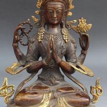 """"""" Старый тибетский буддизм, бронзовый позолоченный 4 руки ченрезиг Будда статуя Авалокитешвара S0706(B0328"""