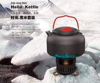 Water Kettle Cookware Water Pot 1.4L litre kettle with Alcohol Stove CW K04 PRO