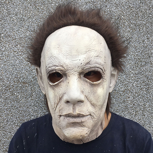 Image 3 - 2018 Hot Movie Halloween Horror Michael Myers Mask Cosplay Adult Latex Full Face Helmet Halloween Party Scary Props toy