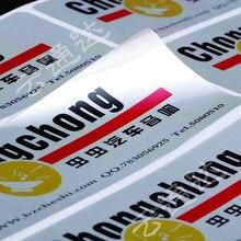 Пользовательские наклейки/Логотип пластик ПВХ виниловая бумага прозрачная клейкая круглая голограмма стикер для канцелярских товаров этикетки печать